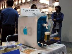 BeerMac