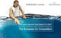 Samsung DJ Competition